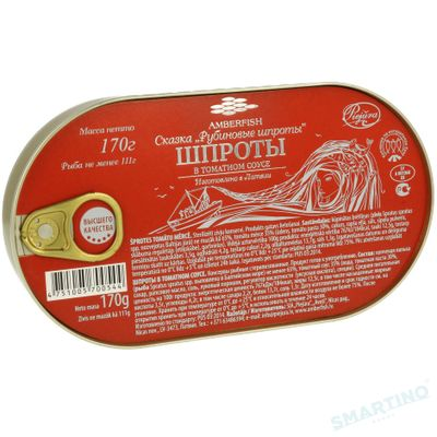 "Sprote in sos de tomate 170gr""Amberfish"" cheie"