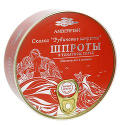 "Sprote in sos de tomate 230gr""Amberfish"" cheie"