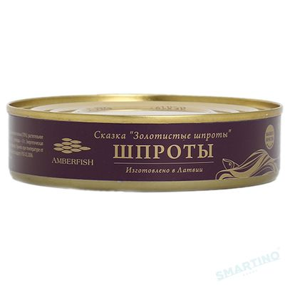 "Sprote in ulei 160gr ""Amberfish"""