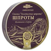 "Sprote in ulei 160gr ""Amberfish""(72) cheie"