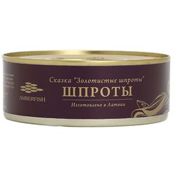 "Sprote in ulei 240gr ""Amberfish""(48)"