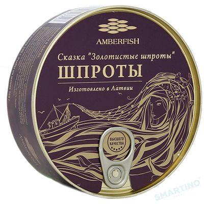 "Sprote in ulei 240gr ""Amberfish"" cheie"