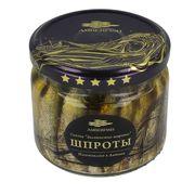 "Sprote in ulei 250gr ""Amberfish""  borcan sticla"