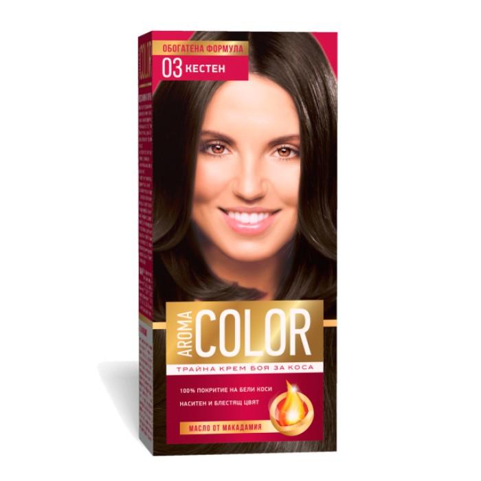 Vopsea Pentru Par Aroma Color 02 Castaniu 45 Ml