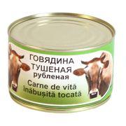Carne inabusita tocata MISPOL de vita 400 gr