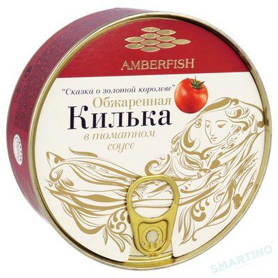 "Gingirică afumată în sos de tomate 240gr ""Amberfish"" cheie"