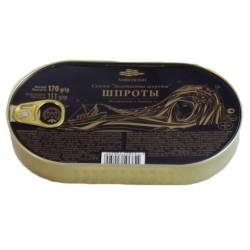 "Șprote în ulei 170gr ""Amberfish"" cheie"