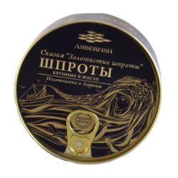 "Șprote în ulei 240gr ""Amberfish"" cheie"