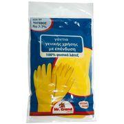 Mănuși de cauciuc Mr. Grand, mărime M