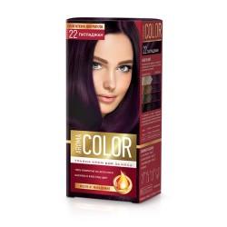 Vopsea pentru par AROMA Color 22 (Violet albăstrui) 45 ml