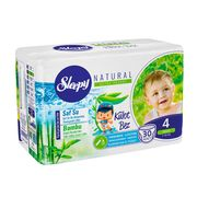 Scutece Chilotel Sleepy Natural Ultra Sensitive 4 Maxi, 7-14kg, 30 bucati + Cadou Servetele
