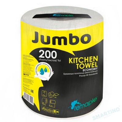 Prosoape de bucatarie REMAPLE Single Jumbo Premium 200 foi