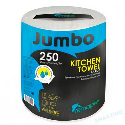 Prosoape de bucatarie REMAPLE Single Jumbo Premium 250 foi