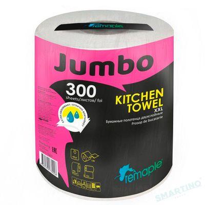 Prosoape de bucatarie REMAPLE Single Jumbo Premium 300 foi
