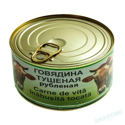 Carne inabusita tocata MISPOL de vita 400 gr Cu Cheie
