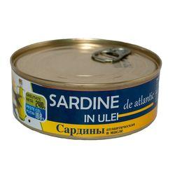 "Сардина в масле ""Smartino"" 240 г с Ключом"
